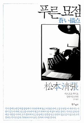 Blue-sketch-book-cover.jpg