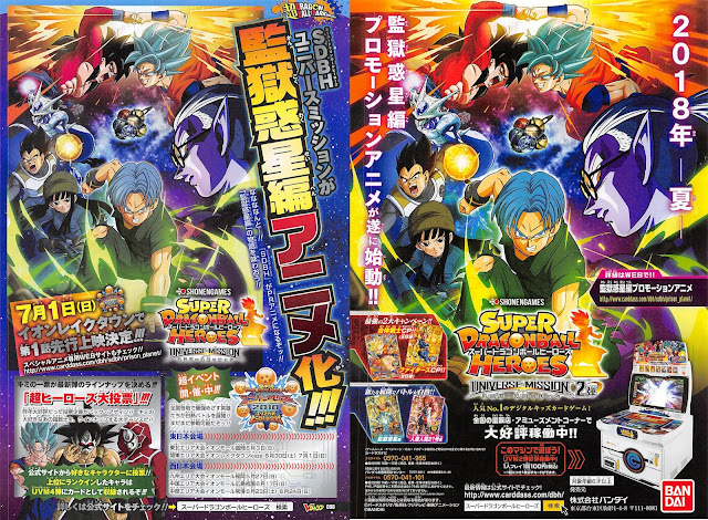 Dragon Ball Heroes Anime Scans Jump