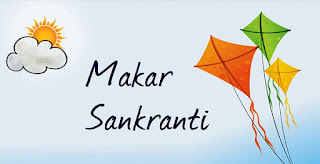 Happy Makar Sankranti Animated Gif Images And Wishes Wallpapers Pictures