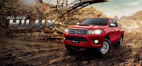 Harga & Kredit Mobil Toyota Hilux di Jakarta