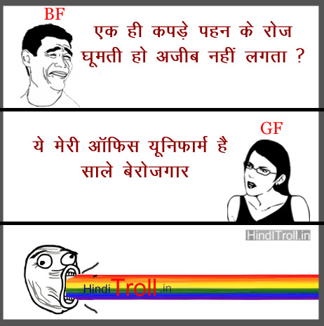 Boy Insult A Girl Funny Hindi Picture | Funny Girl Boy Funny Quotes Photo |  Girl Boy Comment Funny Wallpaper