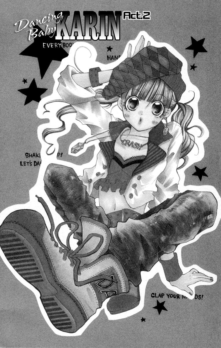 Dancing Baby Karin Vol 1 Chapter 2 - MangaHasu