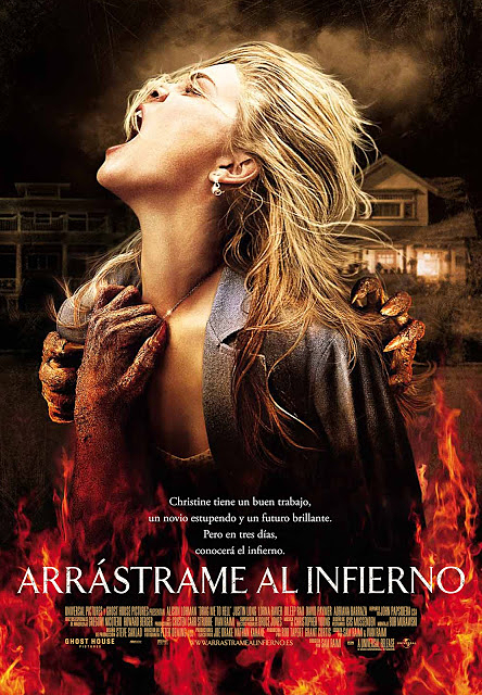 Cartel: Arrástrame al infierno (2009)
