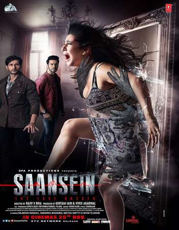 Poster Of Saansein 2016 Hindi 700MB pDVD x264 Watch Online Free Download downloadhub.net