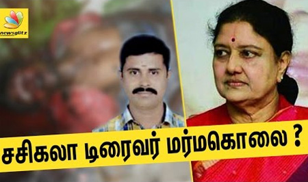 Prime Suspect Killed | Latest Tamil News
