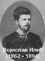 Војислав  Илић | СВЕТИ САВА