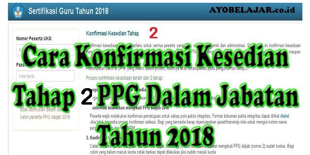 https://www.ayobelajar.org/2018/06/cara-konfirmasi-kesedian-tahap-ii-ppg.html
