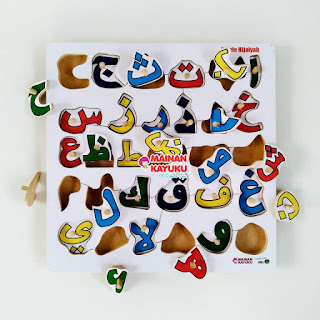 Chunky Knob Puzzle Hijaiyah