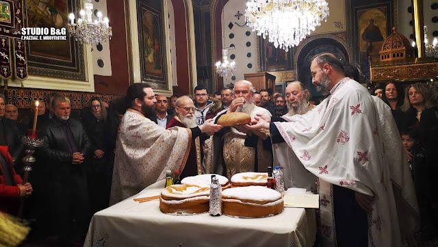 Τα Λευκάκια τιμούν την εορτή της Υπαπαντής του Χριστού (βίντεο)