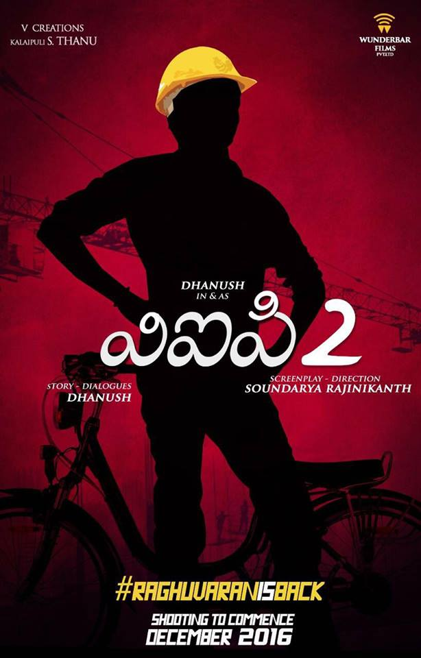 VIP 2 TELUGU MOVIE POSTER