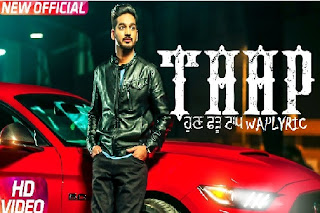 Taap Song Lyrics