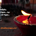 Diwali Messages; Top Diwali Messages And Wishes