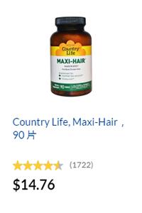 iherb Maxi-Hair