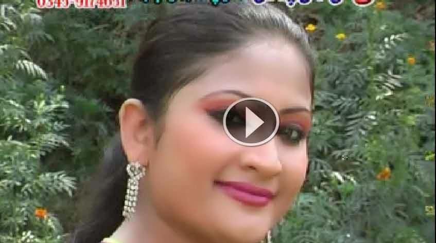 Salma Video Song