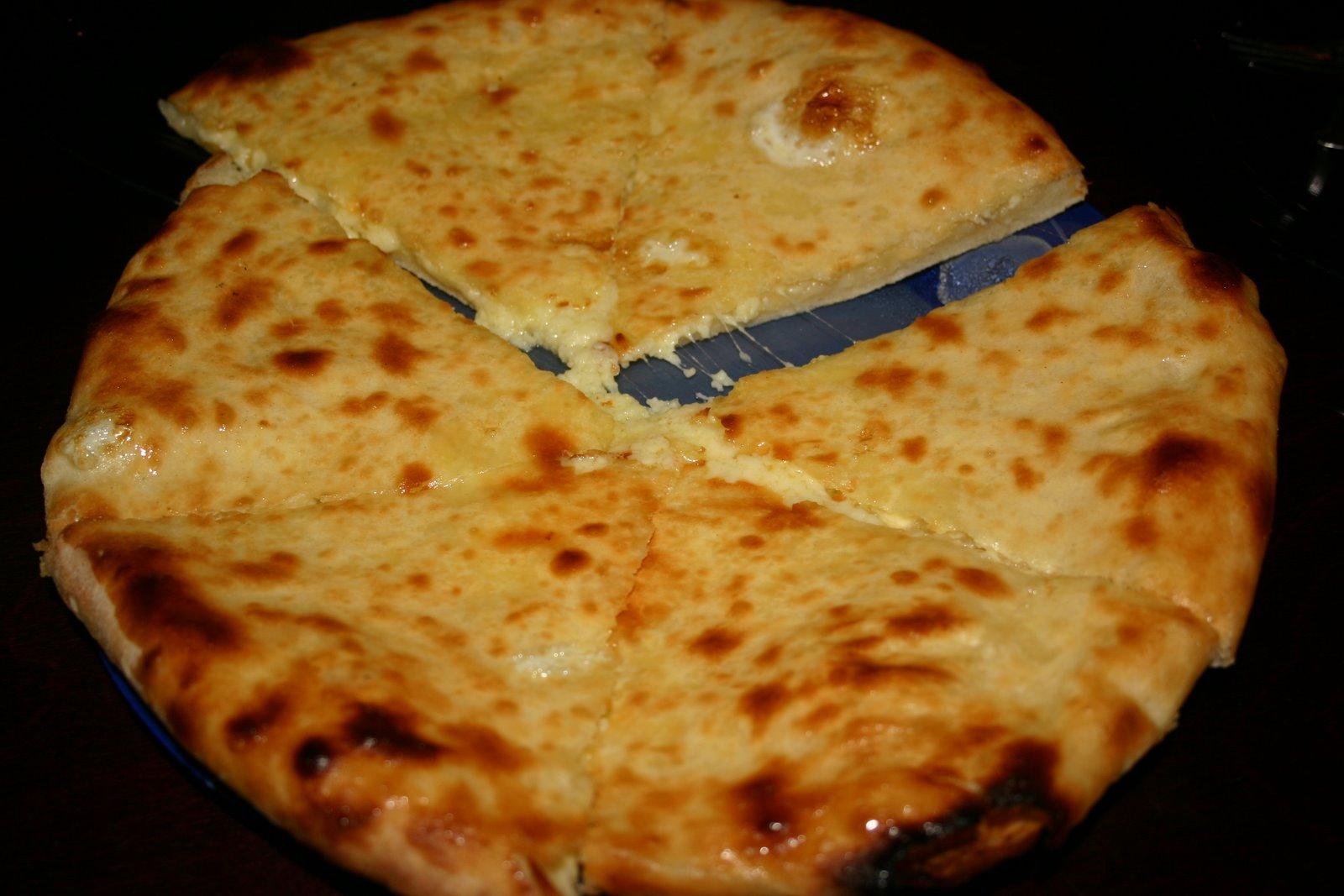 Cookit Gerogian Khachapuri