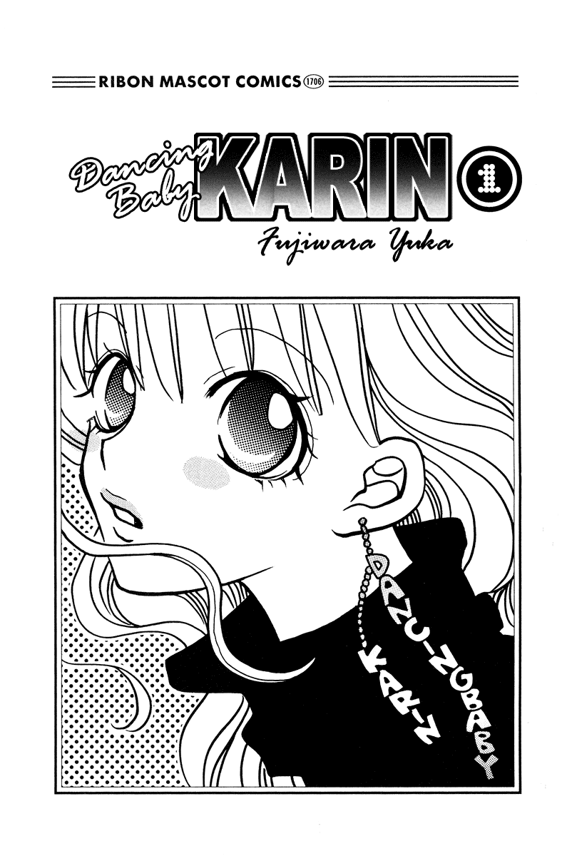 Dancing Baby Karin Vol 1 Chapter 1 - MangaHasu