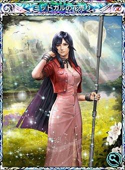 midgard florist girl, midgard flower seller, aerith