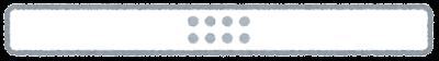 麻雀のカラー点棒のイラスト(100点)