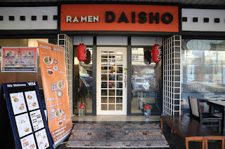 The Traveling Brown Bear - Ramen Daisho