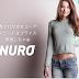 最近つまらなくなったNURO光の広告画像をあつめてみた。2017年4月版