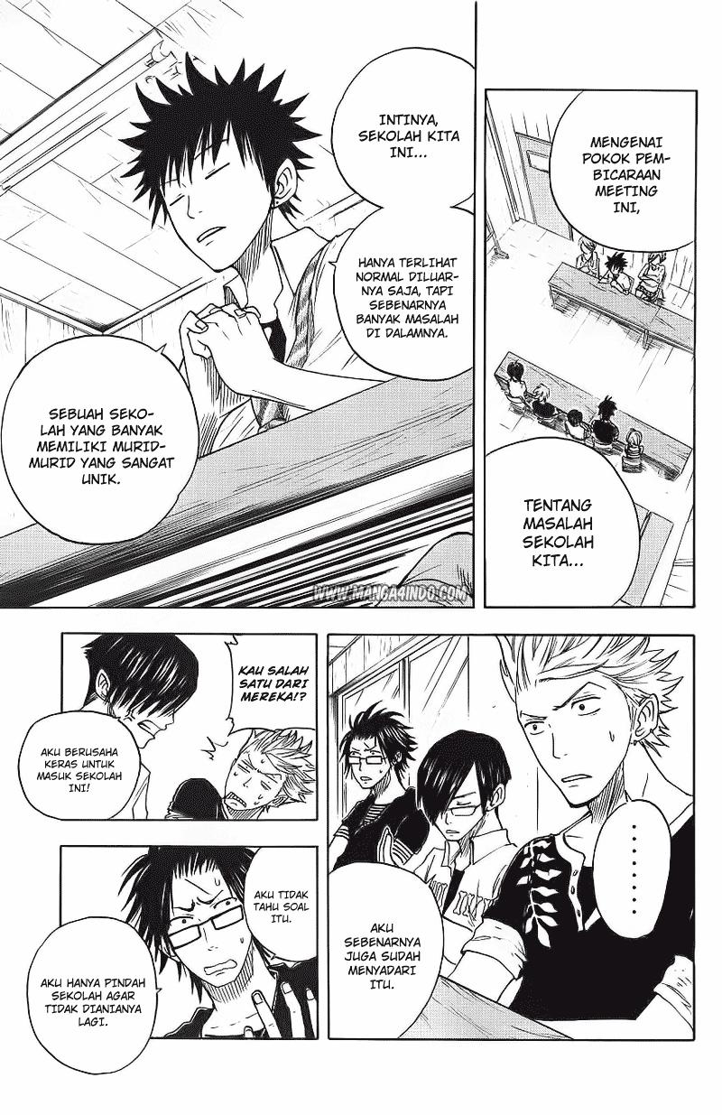 Yankee-kun to Megane-chan Chapter 37-31