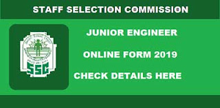 SSC JE (Civil) Application Form
