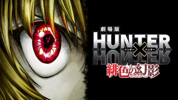 Divulgado novo trailer de Hunter x Hunter: Phantom Rouge