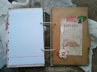 Кулинарная книга своими руками. 7 разделителей. Использованы: лен, переплетный картон, кроподайл, люверсы, кольца, чипборд, мешковина, металлические подвески, ножи для вырубки от Mariann Design, Spellbinders, Frantic Stamper, Memory box, Nellie's choice, штампы, кружево, тесьма, пуговицы, декупажные карты, скрап-бумага, крафт-бумага, фишки, скотч. Автор carambolka.
