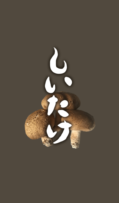 Shiitake is love to you