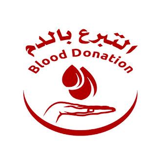 تقديم درس تحسيسي حول التبرع بالدم