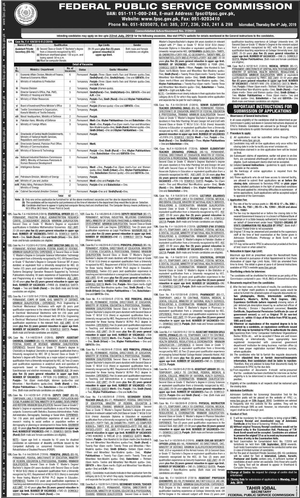 fpsc jobs,fpsc jobs 2019,fpsc,jobs in pakistan,fpsc jobs 2018,fpsc latest jobs,pakistan jobs,jobs,fia latest jobs,latest fpsc jobs 2019,fpsc teaching jobs 2019,fia jobs,nts jobs,ppsc jobs,govt jobs,latest jobs,fia jobs 2019,fbr jobs 2019,teaching jobs,jobs in fpsc,fia new jobs 2019,government jobs,fpsc new jobs,fia fpsc jobs,fpsc fia jobs,pakistan jobs 2019,nts educators jobs