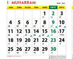 Daftar nama bulan dalam penanggalan kalender hijriyah / qomariyah & artinya