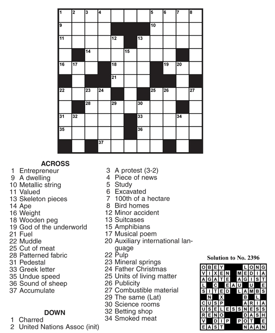 Free Printable Cards 2018: Free Printable Crossword Puzzles