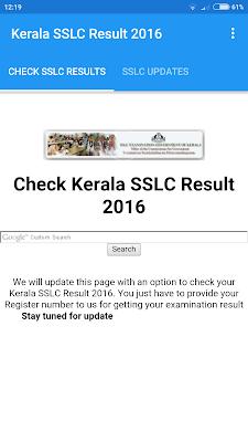 sslc result android app