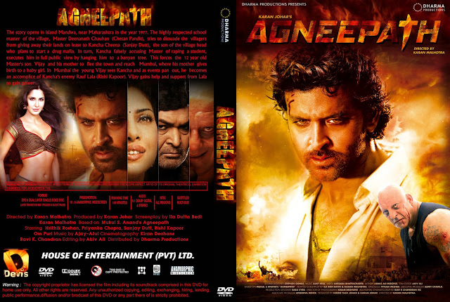 تحميل فيلم agneepath