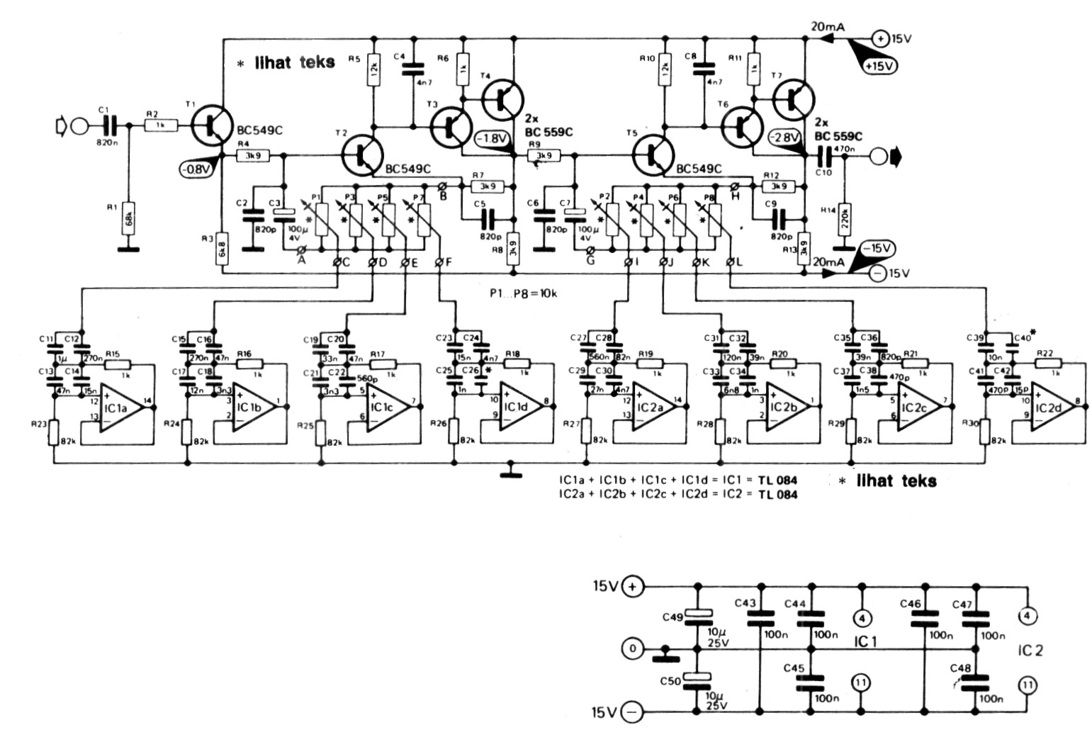 Schematic Of Octave Equalizer