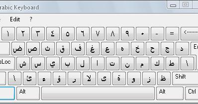 تحميل برنامج لوحة المفاتيح