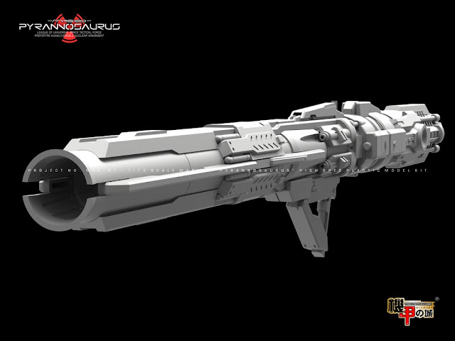 Standard Beam Rifle