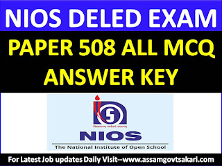 NIOS DELED Solved Answer Key All MCQ Paper 50