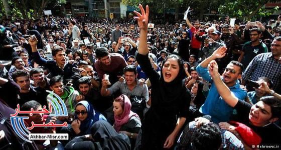 انتفاضة إيران