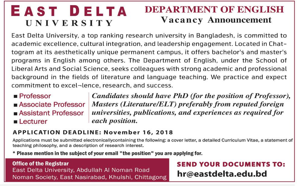 East Delta University (EDU) Job Circular 2018