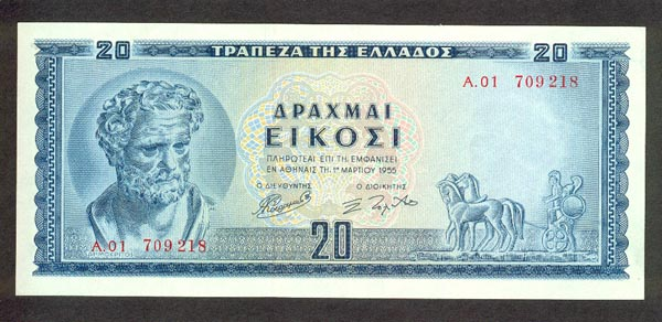 https://2.bp.blogspot.com/-Kr5B82aOIn8/UJjtBXjKuvI/AAAAAAAAKN8/xlzGHmypzEY/s640/GreeceP190-20Drachmai-1955-donated_f.jpg