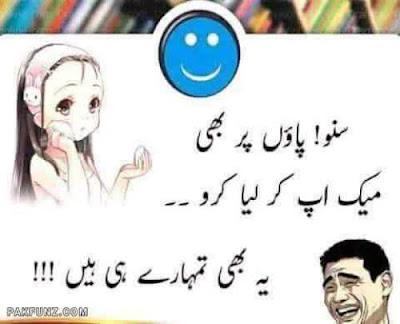 girls jokes for whatsapp