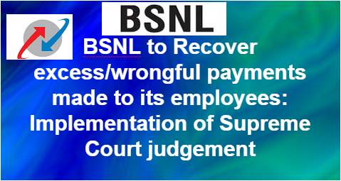 bsnl-to-recover-excess-wrongful-payments-to-staff-paramnews