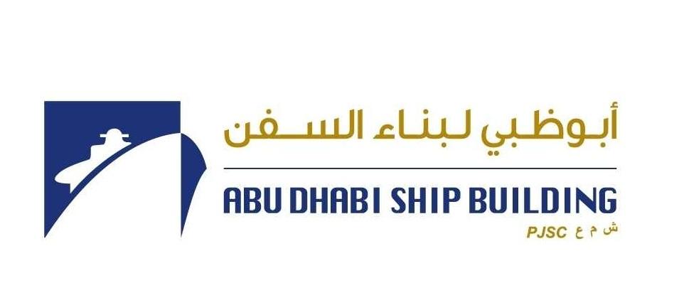 وظائف خالية فى شركة أبو ظبي لبناء السفن فى الإمارات 2020