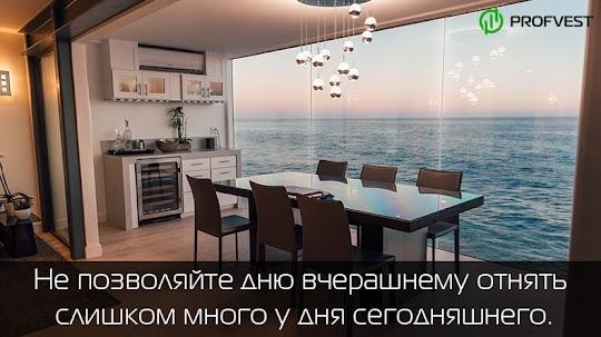 Отчет инвестирования 20.01.20 - 26.01.20: Наш портфель 8763,12$, прибыль 1107,13$ (14,46%)