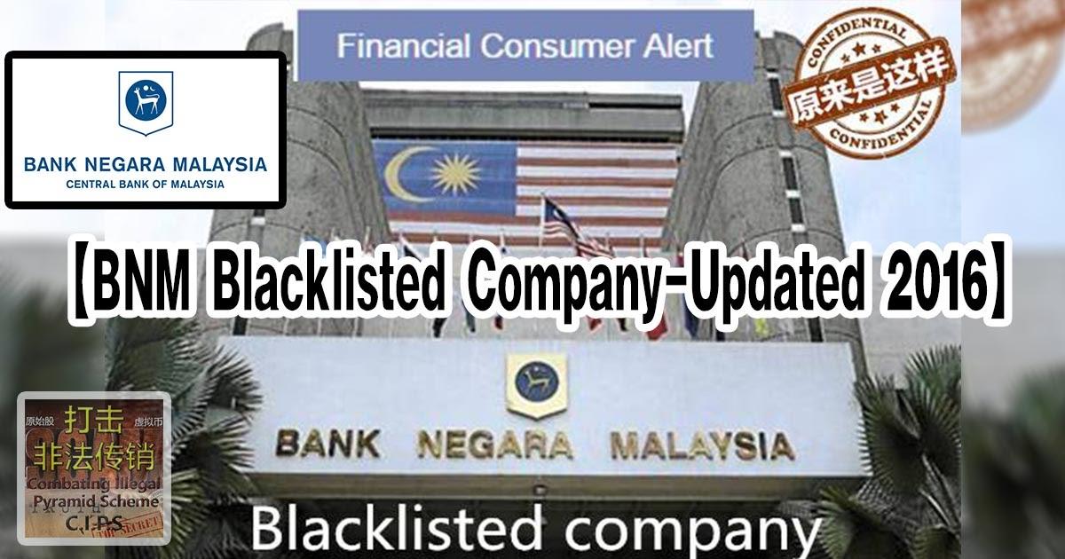 senarai hitam syarikat forex di malaysia
