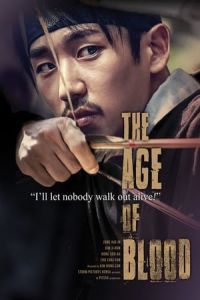 The Age of Blood (Yeokmo – Banranui Sidae) (2017)