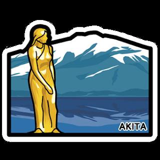 gotochi postcard lac tazawa et princesse ritsuko