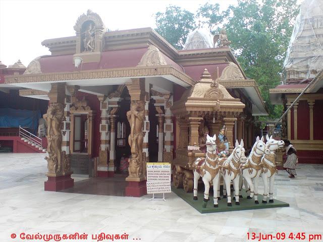 Kudroli Gokarnanatheshwara Temple